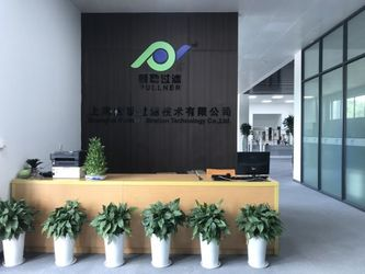Shanghai Pullner Filtration Technology Co., Ltd.